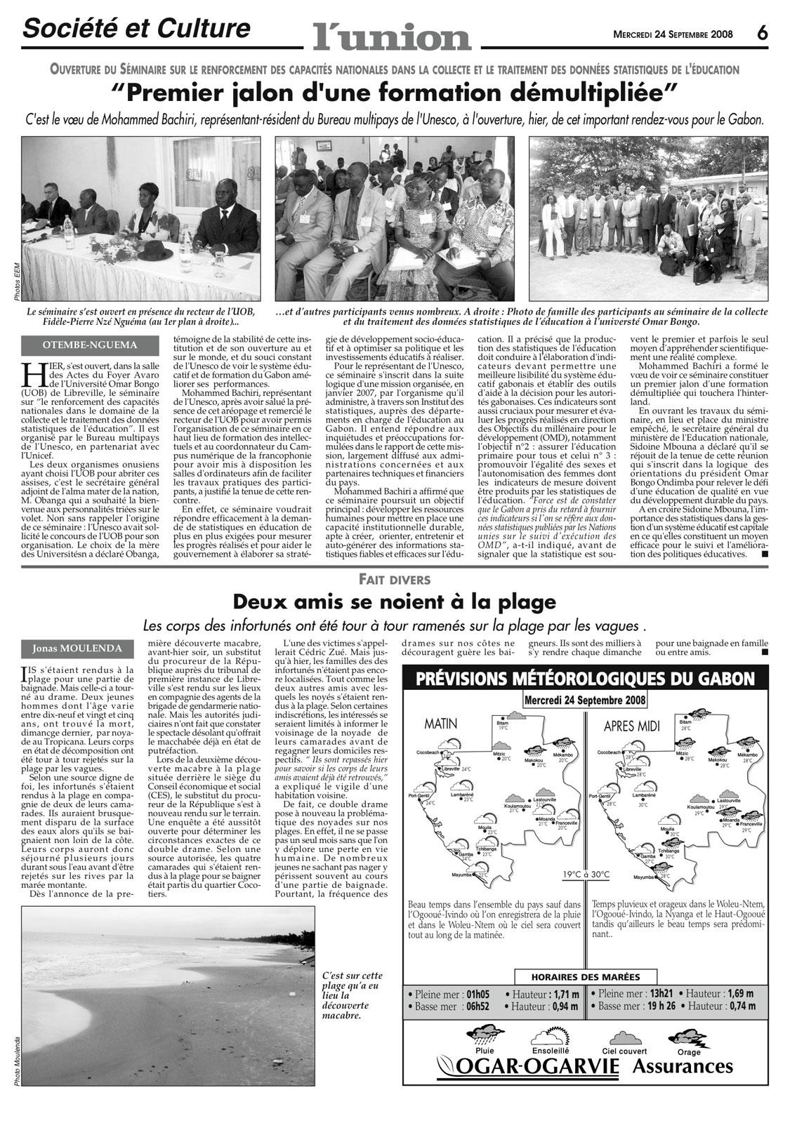Hauteur Ciel De Pluie downloads   n9830-23-09-2008   septembre_2008   annee_2008